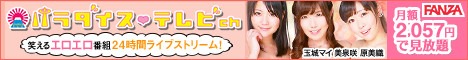 DMM.com DVD通販、レンタルなどの総合サイト