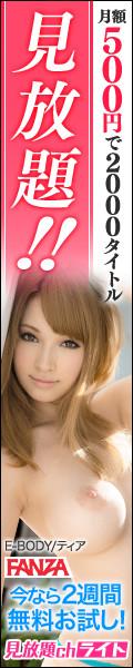 見放題ch ライト(FANZA)公式サイトへのリンク画像