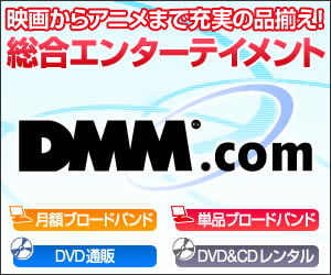 DMM.com 「戦極 -SENGOKU-」