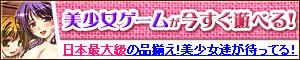 アダルト美少女ゲーム