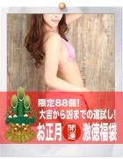 大吉から凶まで! ハズレ無し!! レースクイーン☆新春激徳福袋【076】