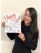 山谷涼香さんの直筆お年賀色紙。サイン入りチェキ付き!