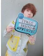 iPASS・IKUTOの「めざましボイス」