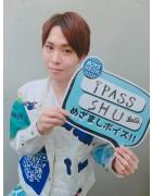 iPASS・SHUの「めざましボイス」