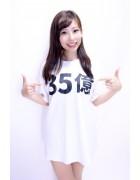 春馬めぐみ☆ホワイトTシャツ