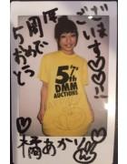 【5周年記念】橘あかりサイン入りDMMオリジナルTシャツ