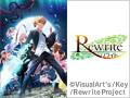TVアニメ「Rewrite」2nd シーズン