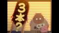 アニメーション制作進行くろみちゃん 日本のアニメは私が作る!2