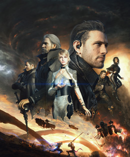 KINGSGLAIVE FINAL FANTASY XV(EST)