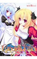 Lunaris Filia 〜キスと契約と真紅の瞳〜【萌えゲーアワード2012 3D賞金賞受賞】