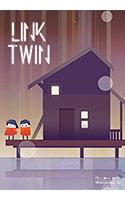 ふたごのパズル -Link Twin-
