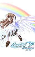 メモリーズオフ After Rain vol.3 卒業