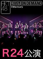 2019年2月27日(水) R24「博多リフレッシュ」公演