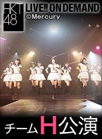 2013年6月13日(木) チームH「博多レジェンド」公演
