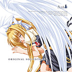 AIR ORIGINAL SOUNDTRACK