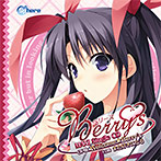 『Berry's』 主題歌 「Welcome☆berry's」 / 「また好きになる」
