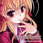 FORTUNE ARTERIAL 初回版特典 INJECTED MUSIC COLLECTION