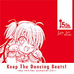「Keep The Dancing Beats!」