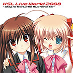 KSL Live World 2008 〜Way to the Little Busters! EX〜
