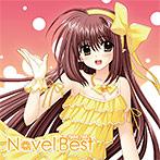 Navel BEST 2004‐2007