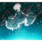 アニメ「Rewrite」2ndシーズン Terra編 エンディングソング「Instincts」