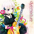 Rewrite & Rewrite Harvest festa! Arrange Album 'dye mixture'