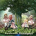 Rewrite Opening Theme Song Philosophyz