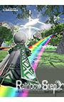 RainbowStep