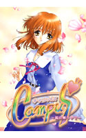 CAMPUS ~桜の舞う中で~
