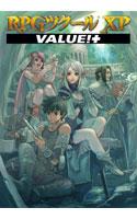 RPGツクールXP VALUE!+ ダウンロード版