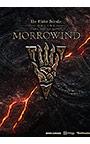 〈モロウウィンド〉ベースセット通常版〜エルダー・スクロールズ・オンライン 日本語版