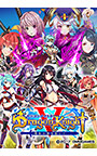 【CG集】Dragon Knight5
