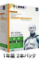 ESET Smart Security V5.0 ダウンロード版 2本