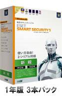 ESET Smart Security V5.0 ダウンロード版 3本