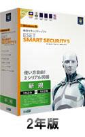 ESET Smart Security V5.0 ダウンロード版 2年