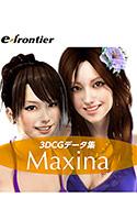 3DCGデータ集 -マキーナ-