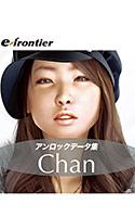3DCGデータ集 -Chan(チャン)-