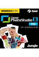 【期間限定特価】Zoner Photo Studio 13 PRO 1ライセンス ダウンロード版