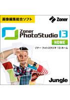 【期間限定特価】Zoner Photo Studio 13 HOME ダウンロード版