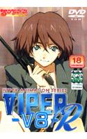 VIPER V8 R