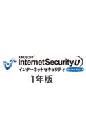 総合セキュリティソフト KINGSOFT InternetSecurity U SP1 1年版