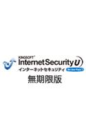 総合セキュリティソフト KINGSOFT InternetSecurity U SP1 無期限版