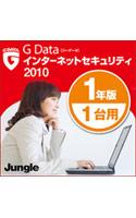 G Data インターネットセキュリティ 2010 1年版/1台用