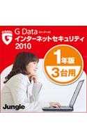 G Data インターネットセキュリティ 2010 1年版/3台用