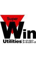 SuperWin Utilities ダウンロード版