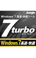 7 turbo