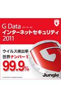 G Data インターネットセキュリティ 2011  2年版/1台用