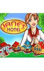 ジェーンのホテル