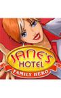 ジェーンのホテル ファミリーヒーロー