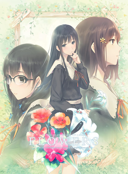 【一般作品】FLOWERS -Le volume sur printemps- (春篇) - PCゲーム - DMM